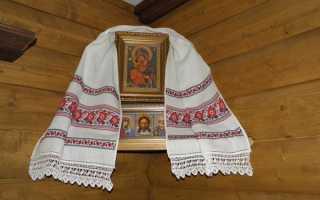 Схема вышивки крестом для свадебного рушника: 15 символов