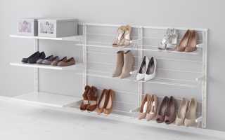 Хранение обуви в гардеробной — варианты решения