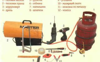 Подбор инструментов для непосредственной установки натяжных потолков