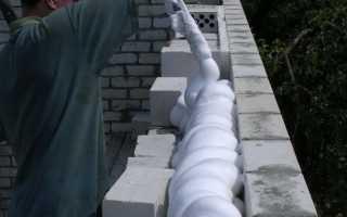 Пена; утеплитель для стен