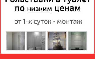 Разборный короб в ванной комнате