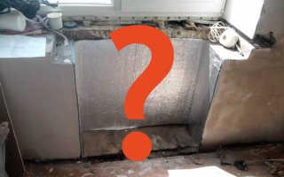 Зимний холодильник» хрущевских квартир – варианты использования ниши под окном