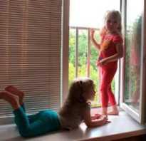 Решетки на окна от детей — надежная защита малышей