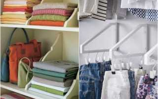 22 офигенных примера, как складывать вещи в шкафу