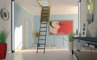 Монтаж чердачной лестницы своими руками