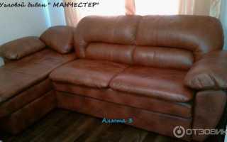 Отзыв: Угловой диван Пинскдрев Манчестер — Надежный и качественный