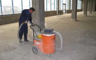Обеспыливание бетонного пола и обеспыливание бетона