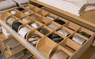 Удобное наполнение для гардеробных; какое оно