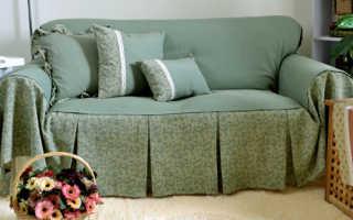 Как выбрать чехлы на кресла и диваны
