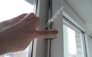 Устанавливаем ограничитель открывания на окна