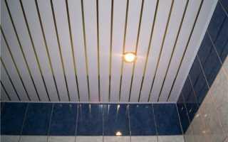 Потолок из ПВХ-панелей – универсален для ванной