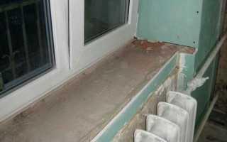 Рекомендации по замене подоконника под окном