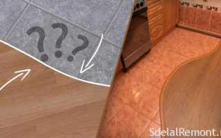 Основные варианты стыковки ламината с плиткой
