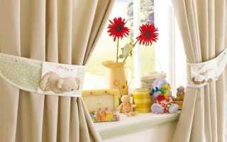 Как красиво завязать шторы на окнах