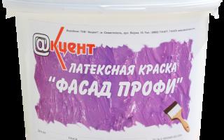 Фасадная краска для кирпича: подбираем подходящую