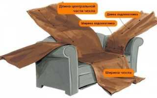 Инструкция как сшить чехлы на диван, с пояснением всех деталей