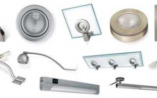 Подсветка для шкафа; как сделать