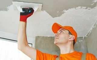 Чем лучше выровнять потолок: штукатуркой и шпаклёвкой или гипсокартоном