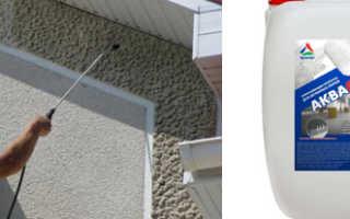 Выбираем гидрофобное покрытие для бетона