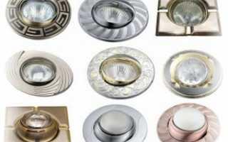 Встраиваемые светильники для натяжных потолков