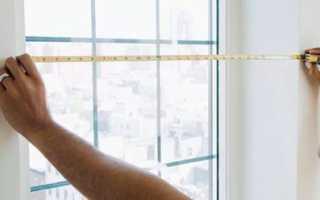 Как правильно замерить жалюзи на пластиковые окна своими руками: пошаговая инструкция, видео
