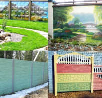 Чем покрасить бетонный забор: делаем выбор