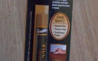 Отзыв: Заполняющий восковый карандаш Varathane Fill Sticks — восковой мелок для взрослых
