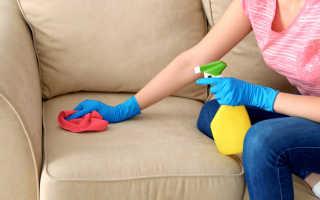 Как убрать жирное пятно с обивки дивана