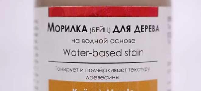 Как проще всего отмыть морилку с рук, линолеума и пластика