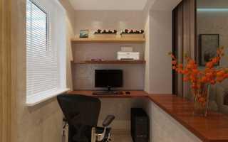 Компьютерный стол на лоджии своими руками: чертежи, примеры