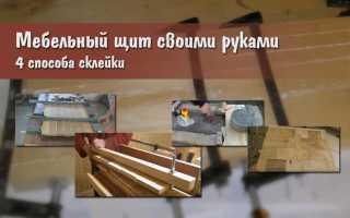 Мебельный щит своими руками