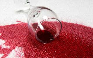 Пятна от вина — самые эффективные методы очистки