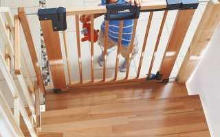 Ворота безопасности для детей своими руками