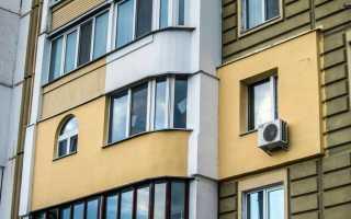 Утепление бетонной стены дома, Кемерово