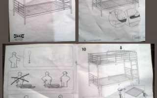 Как разобрать двухъярусную кровать