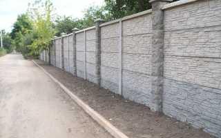 Современные бетонные заборы, их виды и назначение