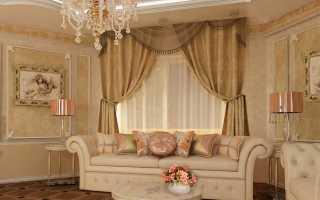 Шторы для гостиной в классическом стиле; 75 фото эксклюзивных идей