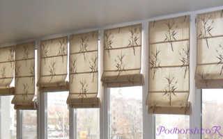 Вы сможете сшить балконную штору самостоятельно: рекомендации швеи