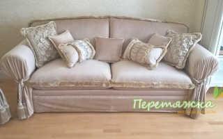 Перетяжка дивана самостоятельно своими руками