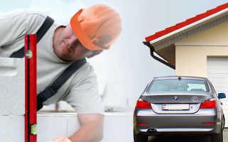 Гараж из газобетона, как построить своими руками: фундамент, стены, крыша
