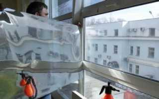 Как снять солнцезащитную пленку с окна