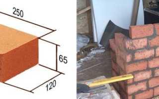 Стандартные габариты длины, ширины и толщины кирпича разных видов